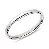 Ring aus 585er Weißgold