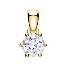 Kettenanhänger für Damen aus 14K Gold mit Brillant
