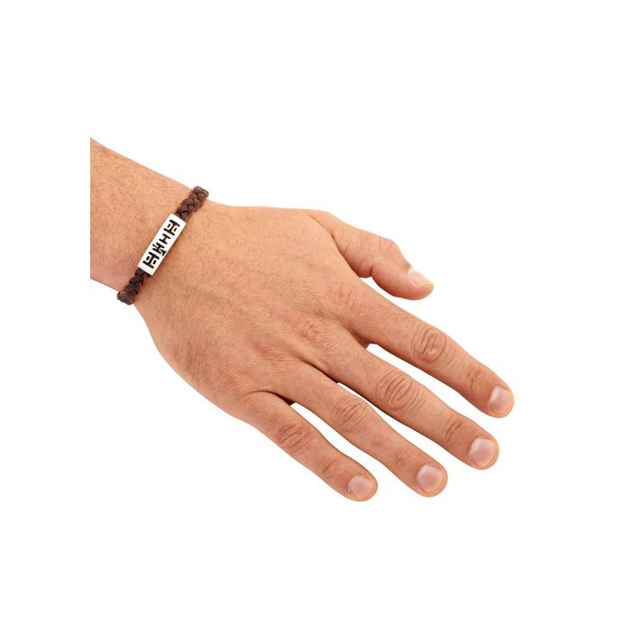 Armband Leder Edelstahlverschluss braun
