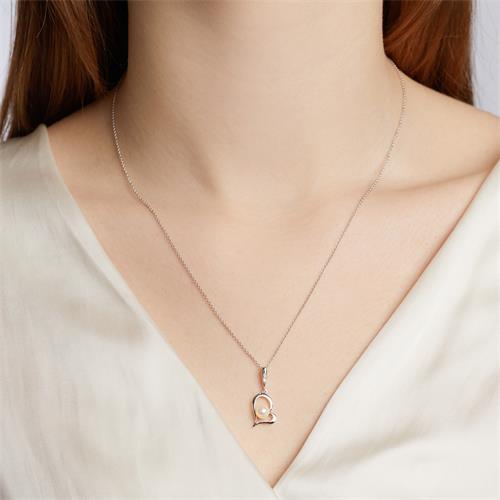 Weißgold-Anhänger Herz Perle 2 Diamanten