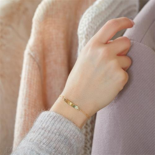 Armband 375 Gold Gravurplatte 1,3mm breit